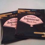 日東紅茶2017純国産紅茶パッケージ