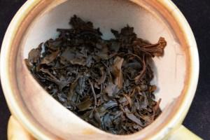 【京都府】永谷農園: 一番摘み宇治の和紅茶2017 -3