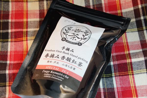 告茶手摘み春摘み香駿紅茶2018パッケージ