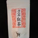 【静岡県】釜炒り茶柴本:柴本の手摘み紅茶2019-パッケージ