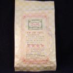 【静岡県】益井園:益井さんちの農薬不使用紅茶かほりふぁすと2019-パッケージ