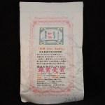 【静岡県】益井園:益井さんちのみらいふぁすと紅茶2019-パッケージ