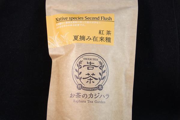 【熊本県】お茶のカジハラ:告茶夏摘み在来種紅茶2019-パッケージ