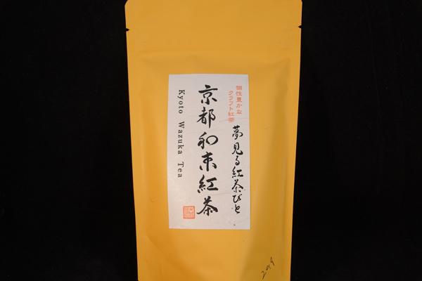 【京都府】(株)和束紅茶:京都和束紅茶ふきみ2019-パッケージ