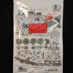 【奈良県】月ヶ瀬健康茶園:有機紅茶月ヶ瀬べにふうき2019-パッケージ