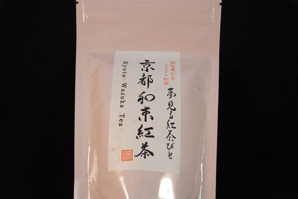 【京都府】(株)和束紅茶:京都和束紅茶そうふう2019-パッケージ