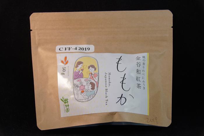ももかCFF-42019:井村園(井村製茶)【静岡県】-パッケージ