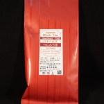日本の紅茶べにふうき1st2019:森内茶農園【静岡県】-パッケージ