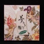 夢ふうきFirstFlush2019:薩摩英国館ティーワールド【鹿児島県】-パッケージ
