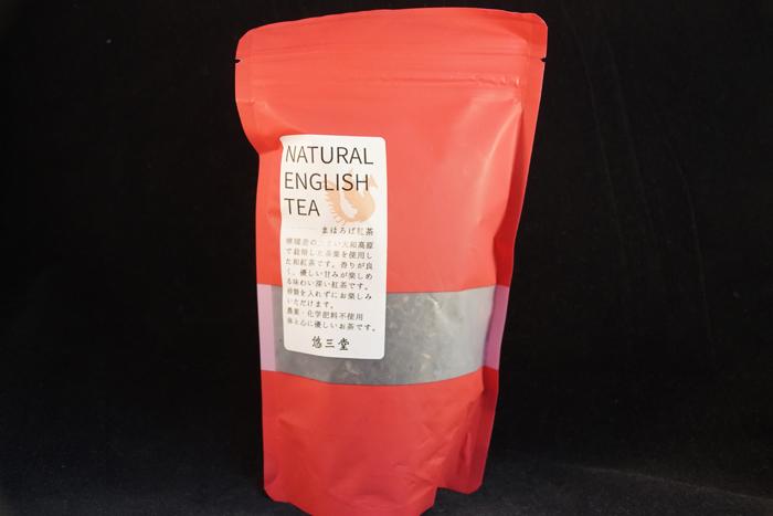 NATURAL ENGLISH TEA まほろば紅茶2019 :悠三堂【生産:奈良県】-パッケージ