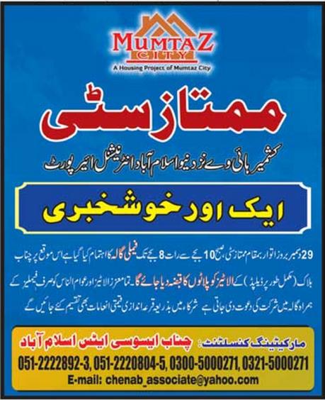 mumtazcity-ad