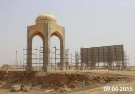 Bahria Town Karachi Grand Masjid Work in Progress