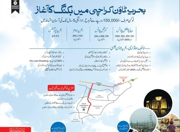 Bahria Town Karachi Booking Details