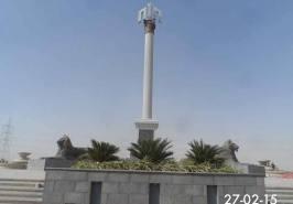 Bahria Town Karachi Trafalgar Square Tower