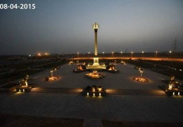 Bahria Town Karachi Trafalgar Square View in the Evening