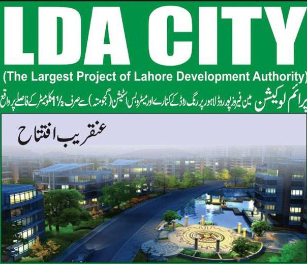 LDA-City-Lahore