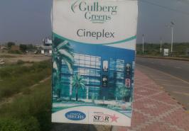 Gulberg-Greens-Islamabad-Pictures-18