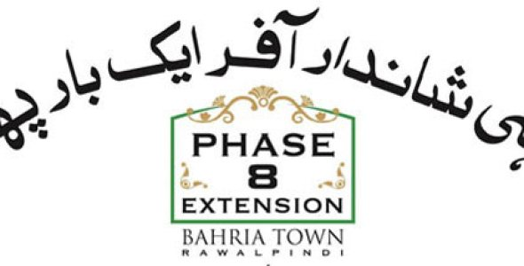 Bahria-phase 8 Extension