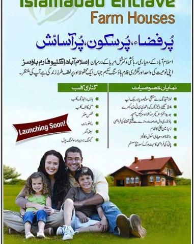islamabad-enclave-farm-houses