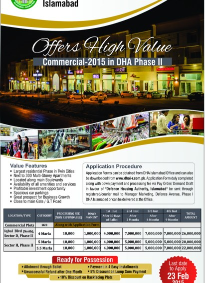 DHA Commercial Plots 2015