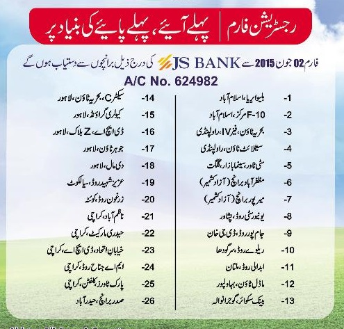 Muhafiz Gardens Nominated JS bank branches