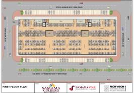 Samama Shops First Floor Plan