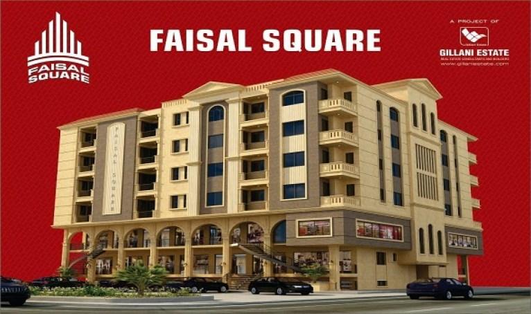 Faisal Square Apartments