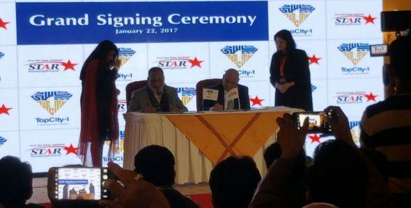 Top City and Star Marketing Signs Agreement