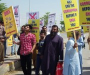 DHA City Lahore Protest 2