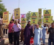 DHA City Lahore Protest 3