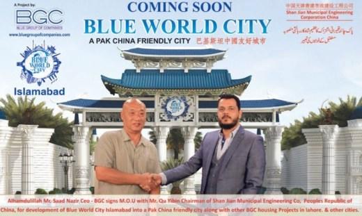 Blueworldcity-cpec