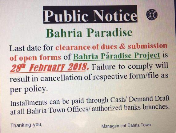 Bahria Paradise Karachi Public Notice