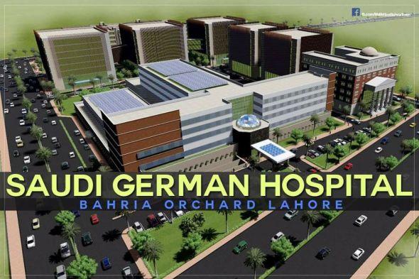 Saudi German Hospital Bahria Orchard Lahore