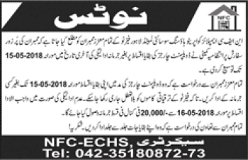 NFC Phase 2 Lahore Notice