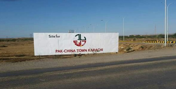 Pak China Town Karachi - Project Details, Location, Maps and Prices
