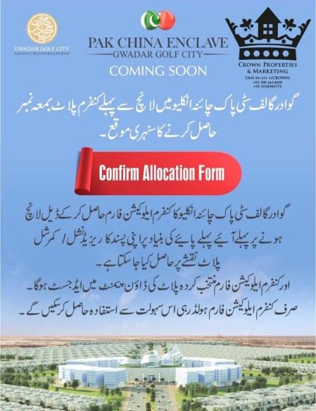 Confirm Allocation Form News Pak China Enclave