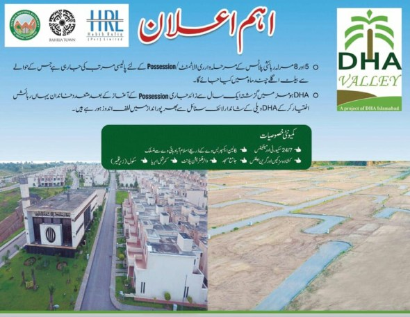 DHA Valley Islamabad Possession News