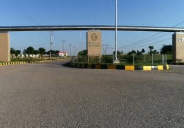 Up Country Enclosures Islamabad Main Gate