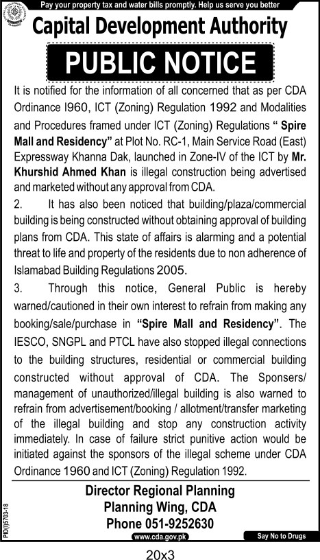 CDA Notice Against Spire Mall and Residency
