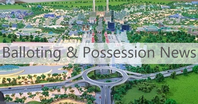 Capital Smart City Islamabad Balloting Date Announced - Manahil Estate