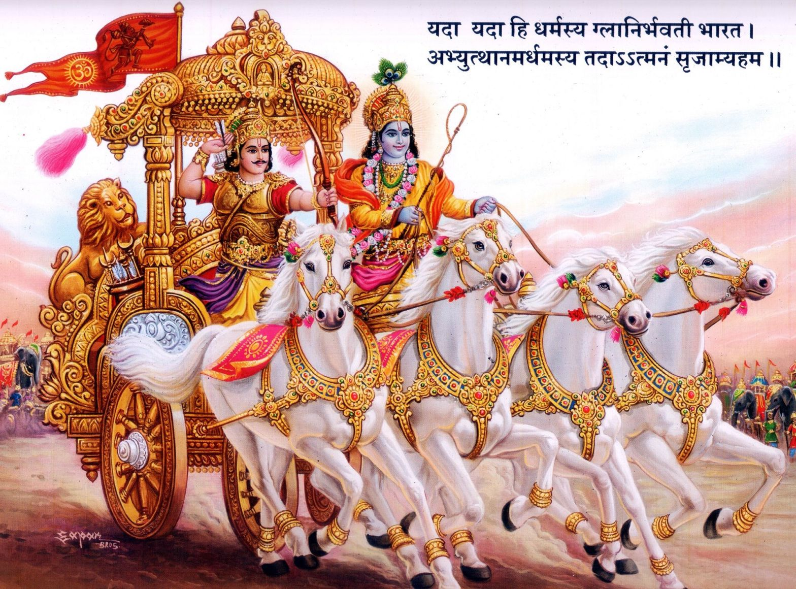 Introduction to Mahabharata