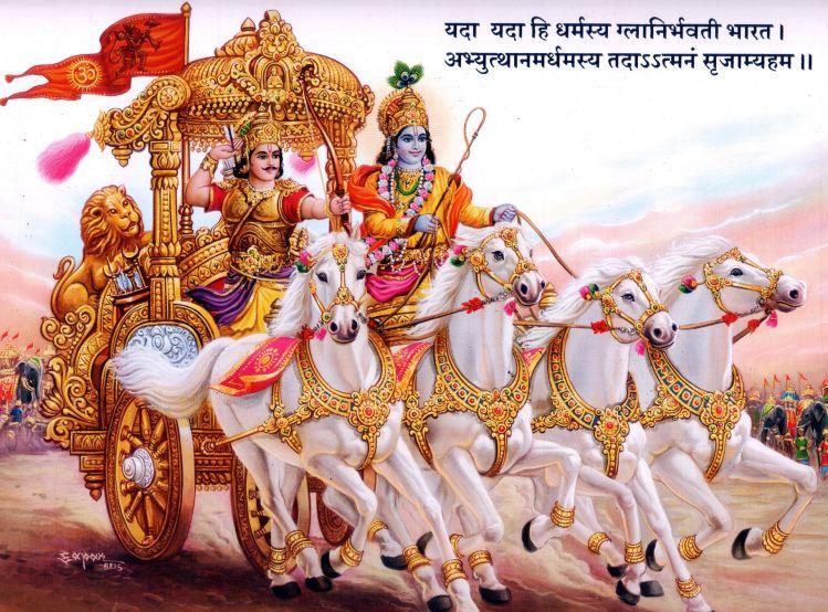 Introduction to Mahabharata