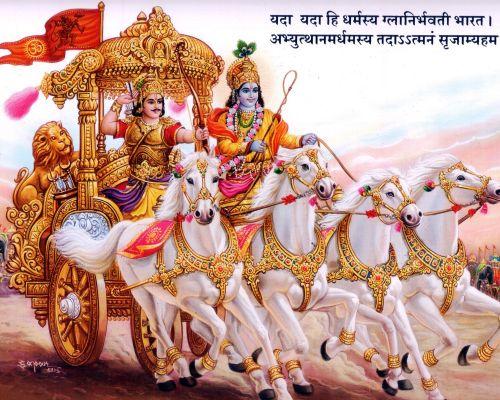 Mahabhaarata – మహాభారతం
