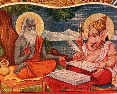 Janamejayudu – జనమేజయుడు