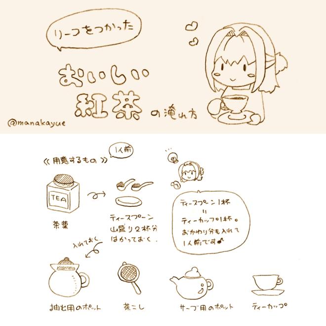 leaf-tea-01