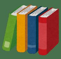 小学校高学年に読ませたい「読書が好きになる本」を塾の先生たちが選んで紹介します