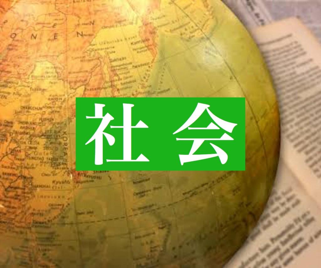 【中学1年生】歴史 江戸時代の始まり