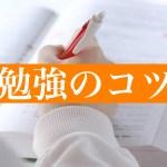 【国語】 2021年茨城県立高校受験  入試問題分析と対策