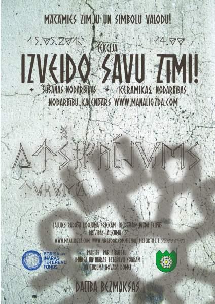 ATŠIFREJUMS05-01-01