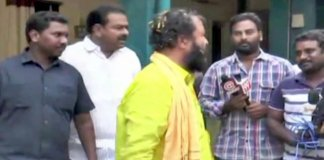 AP Police Fires On MLA Chintamaneni Prabhakar